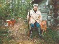 Реконструкция системы бонитировки охотничьих собак — будет путаница
